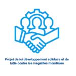 LOP-DSLIM : le Groupe Enfance et UNICEF France se mobilisent en faveur des droits de l'enfant